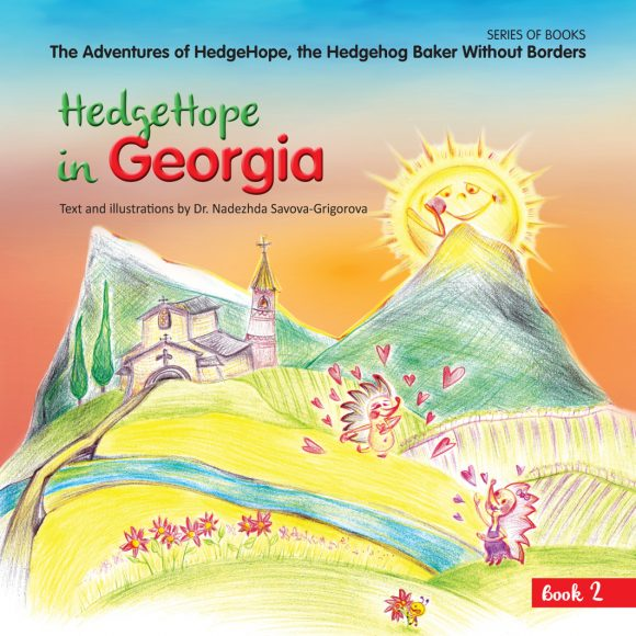 HedgeHope in GEORGIA